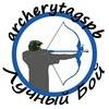 Archery Tag в Санкт-Петербурге.Арчери таг в СПб