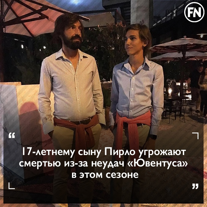 «Я не люблю судить других людей. Не мне это делать. У каждого есть право говорит...