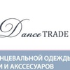 DanceTrade