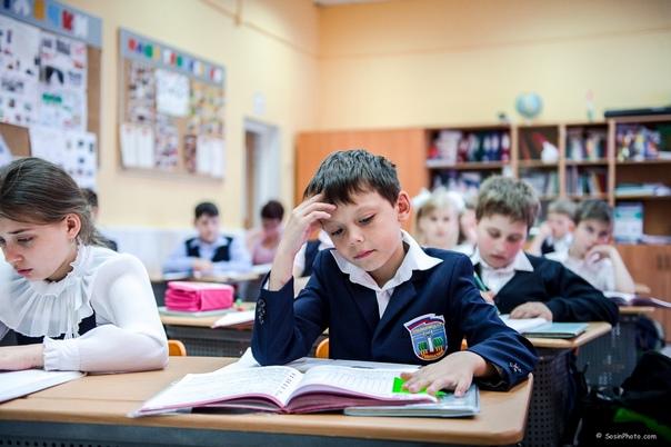 В российских школах второй иностранный язык будет необязателен для изучения  В школах России изучение второго иностранного... [читать продолжение]