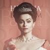 Хелена Бонэм Картер ›› Helena Bonham Carter