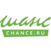 Барахолка СПб куплю продам ПИТЕР - реклама Шанс