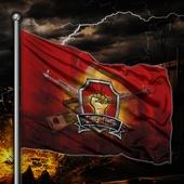 Флаг Долга диз.№4