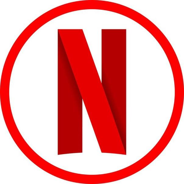 Nеtfliх | Фильмы и ceриалы | паблик