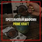 Протеиновый маффин Prime Kraft