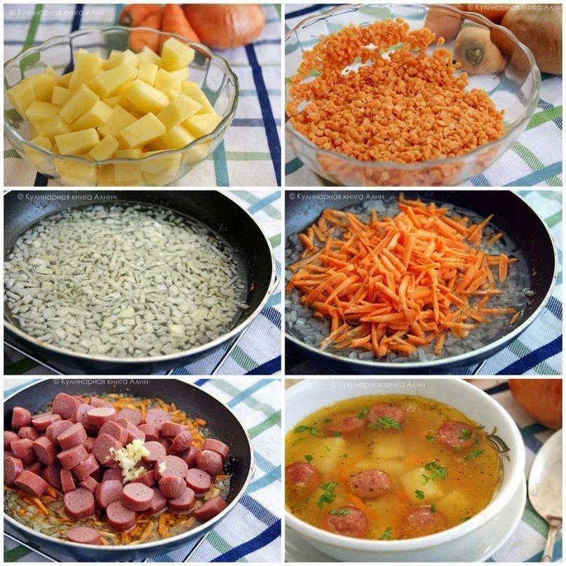 Чечевичный суп с копченой колбаской и чесночком🍲