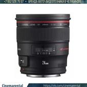 Canon EF 24 mm f/1.4L USM II