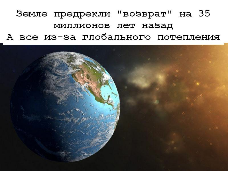 Издание РИА Новости опубликовало материал, в рамках которого старший научный сот...