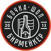 БочкаШоп2013 - Магазины пива