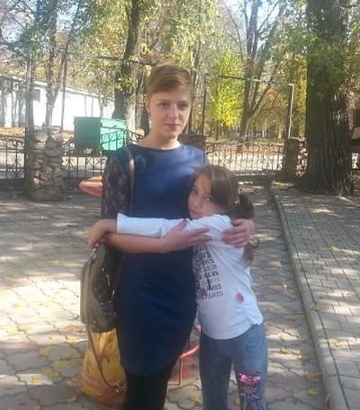 Константин Николаевич, Москва