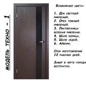 Техно - 1 (межкомнатная дверь)