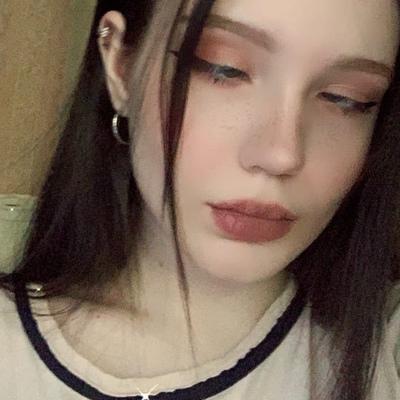 Sonya Shishka, Ижевск
