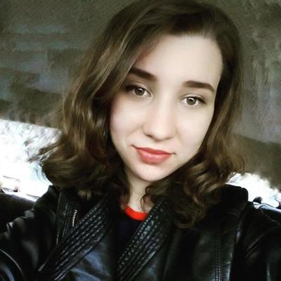 Ксения Иванова, Москва