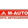 """Автосалон """"М-Авто"""" г.Альметьевск"""