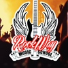 Музыкальная школа RockWay Нижний Новгород