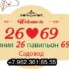 Алена Николаева 26-69