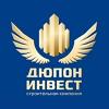 Солнцеград | Новостройки | Дюпон-Инвест Улан-Удэ