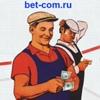 betting tips free bet-com.ru