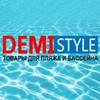DEMI-STYLE купальники в Краснодаре