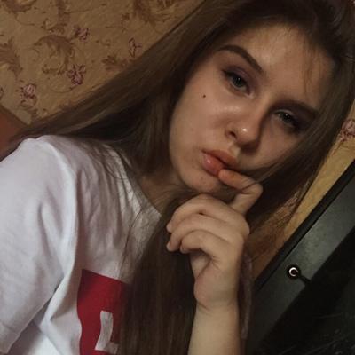 Кристина Иванова, Москва