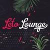 Leto Lounge (18+)