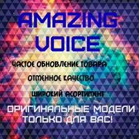 AmazingVoice