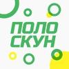 Клининговая компания в Москве