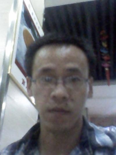 Loveflower Kong, Xi'an