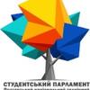 Студентський парламент ПолтНТУ