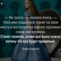 АленаБрагина