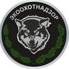 Управление Экоохотнадзора Белгородской области