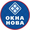 ОКНА-НОВА - Балконы Окна Двери Потолки в Перми