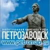 Бесплатная карта Петрозаводска (petromap.ru).
