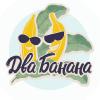 Два Банана - экскурсии и свадьбы в Доминикане