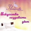Primavelle.ru - магазин домашнего текстиля.