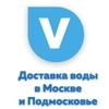 Доставка Воды | Москва