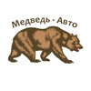 Аренда спецтехники|Медведь-авто|Архангельск