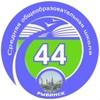 Школа № 44