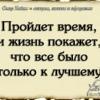 """САДОВОД """"Трикотажные  изделия"""" 1-А-21/1У,2-Б-28"""