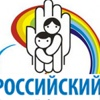 Rossiysky Detskiy-Fond