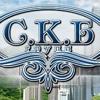 Недвижимость в Курске от «С.К.Б»