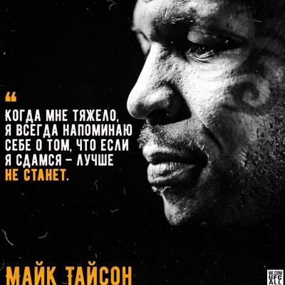 Андрей Мельничук, Ивано-Франковск