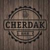 CherDak Beer Bar |  Бар в Колпино