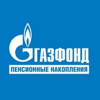 НПФ ГАЗФОНД пенсионные накопления