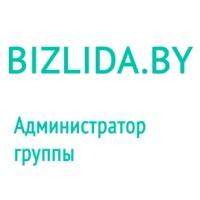 ЛидаБизлида