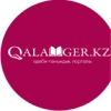 Qalamger.kz || ӘДЕБИ ПОРТАЛ