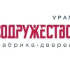 Sodruzhestvo Ural