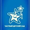 """Частный детский сад """"Вологодские звездочки"""""""