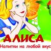 Alisa Chudestnaya