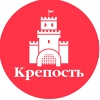 """Строительная компания """"Крепость"""" в Ростове"""